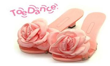 足间舞时尚拖鞋