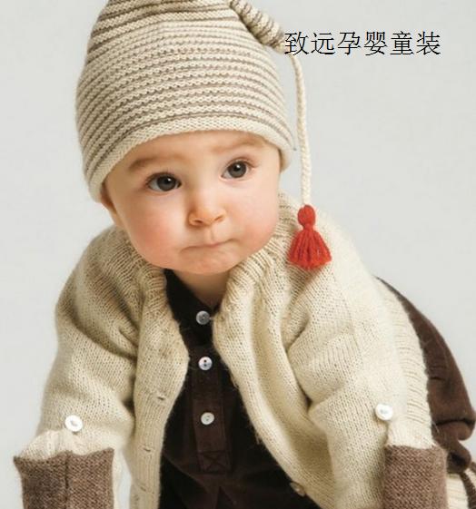 致远孕婴童装