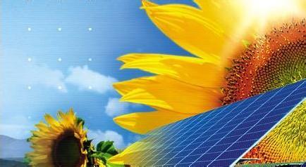 金旭源太阳能板