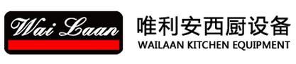 WAI LAAN