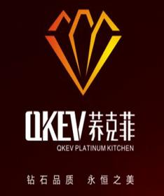 上海荞克菲铂金橱柜有限公司郑州分公司