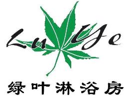 上海绿叶洁具加工厂