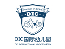 DIC國際幼兒園