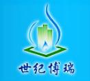 北京世纪博瑞不锈钢水箱有限公司