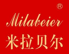 米拉贝尔家纺有限公司
