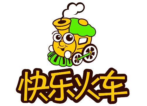 快乐火车小火锅