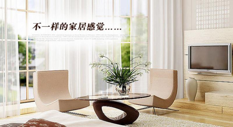 台州市黄岩好媳妇清洁用品厂家居用品加盟连锁