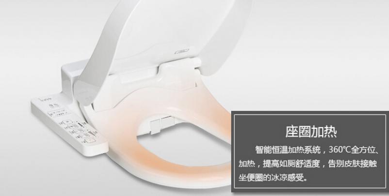 北京卫洗爱电子洁具有限公司