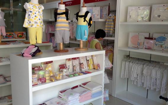 怎样加盟母婴用品店