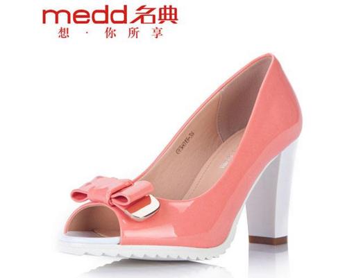 名典女鞋加盟条件