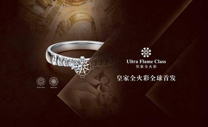 通灵珠宝<a href=http://www.tiaomu.com/a/jiameng/ target=_blank class=infotextkey>加盟</a>条件