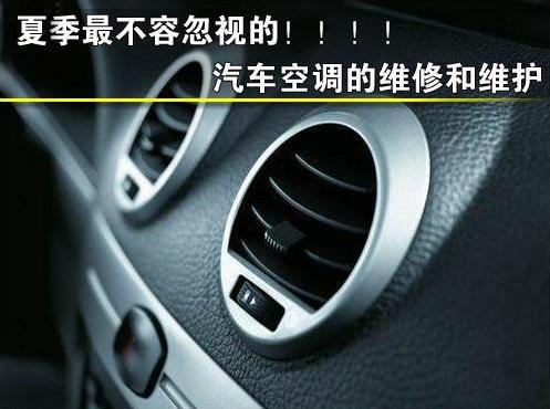 怎么清洗汽车空调管道
