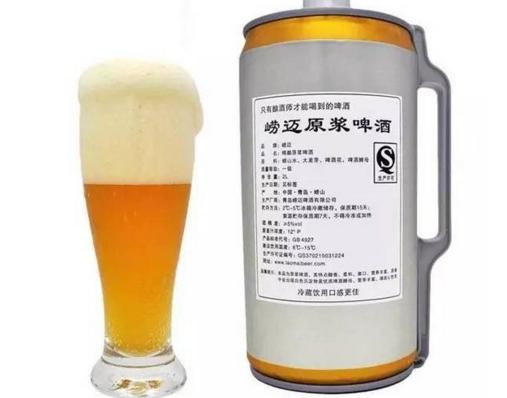 崂迈原浆啤酒