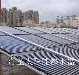 奇圣太阳能热水器品牌加盟