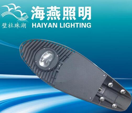 海燕太阳能路灯