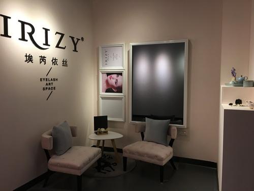 IRIZY 长沙旗舰店