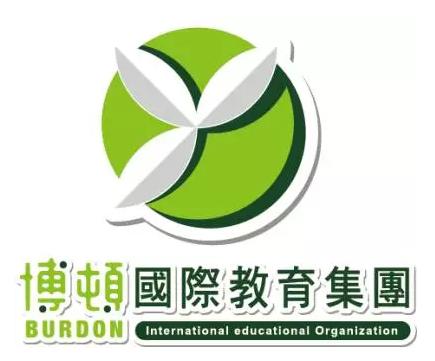 投资教育投资未来6月10日广州幼教创投会为您搭建投资机会