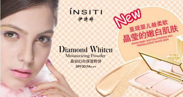 INSITI化妆品加盟