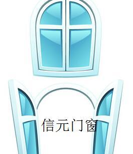 信元门窗加盟