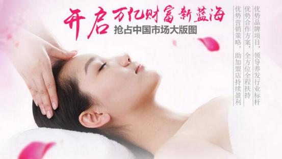 朵语养发馆:优质发质护理品牌
