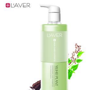 LAVER化妆品