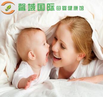 馨域国际母婴健康馆