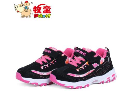 牧童童鞋加盟条件