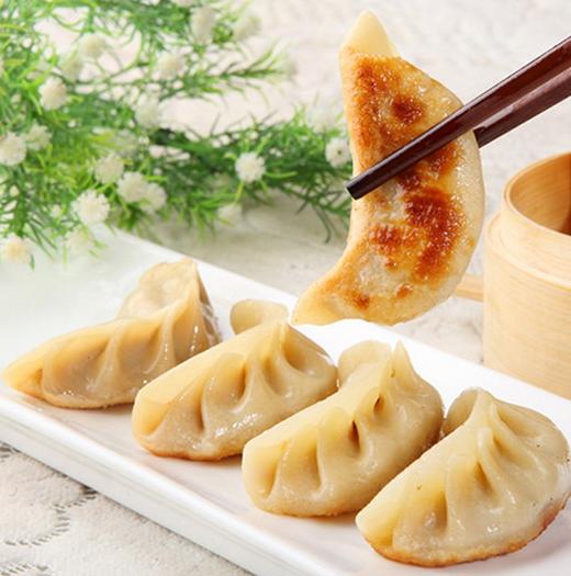 恭喜恭喜饺子