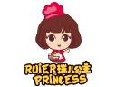 瑞儿公主加盟