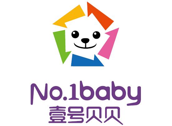 壹号贝贝早教中心品牌logo