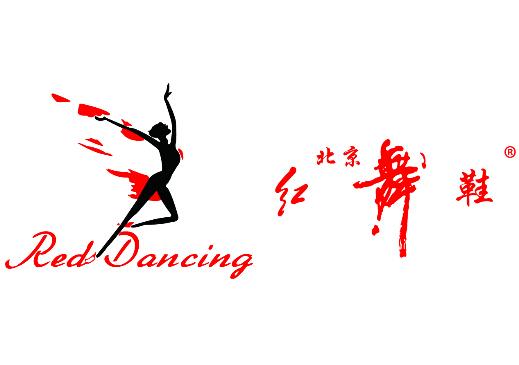 北京红舞鞋
