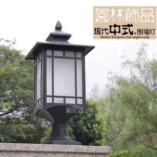 悦莱雅太阳能灯