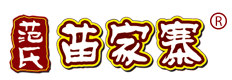 苗寨铁锅焖鸭