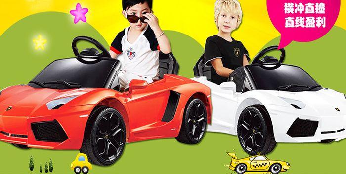 童车加盟(加盟童车店一般需要多少钱)