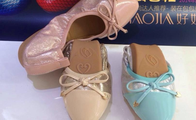 蛋卷鞋加盟