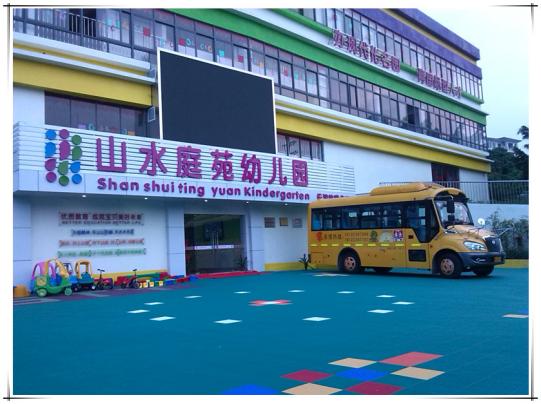 华南国际幼教展参观广州知名幼儿园报名啦
