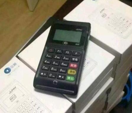 一点支付手机POS机