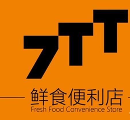 7TT便利店加盟