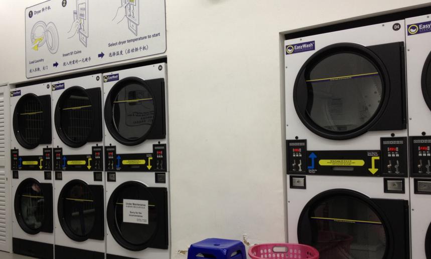 自助洗衣店