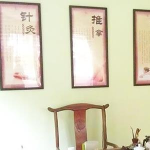 中医理疗养生店