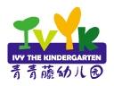 青青藤幼儿园