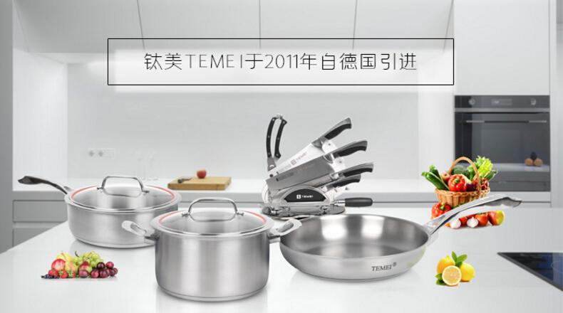 锅具什么牌子好?