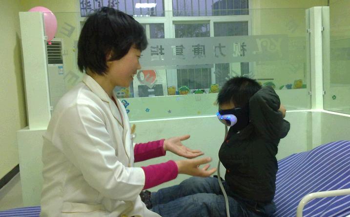 复视康视力保健...<a href=