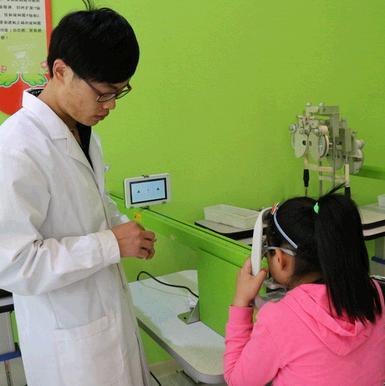 优视唯康视力保健