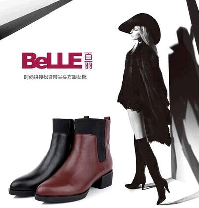 百丽belle女鞋加盟