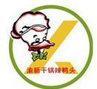 幹鍋蝦加盟