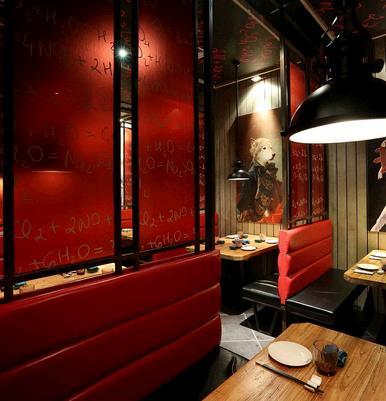 九月天餐厅