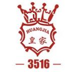 3516皇家