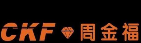 周金福珠宝加盟