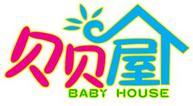 贝贝屋母婴店